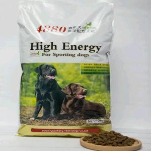 Natuurlijke Hondevoer van de Groenten van de Kip van het Voedsel voor huisdieren van de fabriek de Gezonde Droge