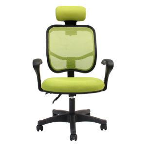 高い背部PUの革コンピュータマネージャの旋回装置のオフィスの椅子