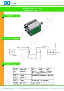 MiniAir Solenoid Valve, /Valve Soleoid/Micro Air Solenoid Valve Used durch Blood Pressure Monitor Sc0526gl