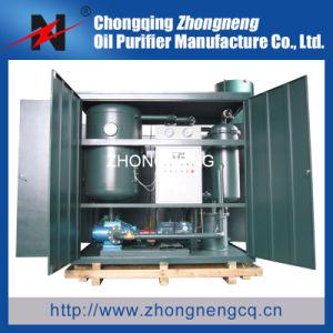 Zhongneng는 변압기 기름 여과 기계를 사용했다