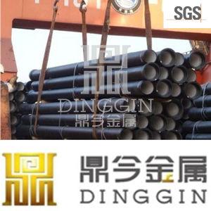 Tubi duttili del ferro di alta qualità con il codice categoria K9 di prezzi bassi