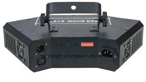 Для использования вне помещений DJ 4глаз освещение сектора и шаблон сканирования лазерным лучом