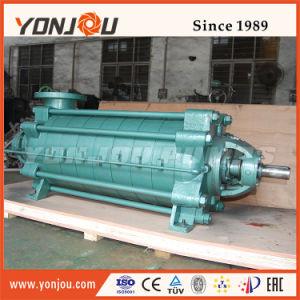 Gran capacidad D Multi-Stage Bomba de agua centrífuga