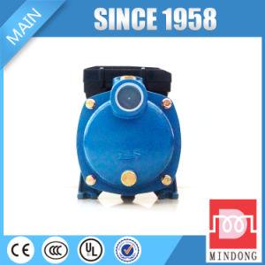 Qualitäts-mehrstufige zentrifugale Wasser-Pumpe für Verkauf Mh1300
