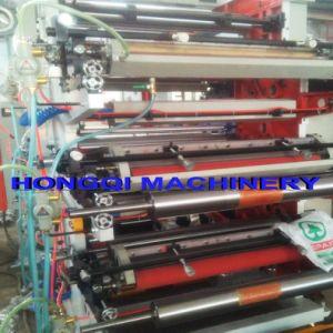 기계를 인쇄하는 고속 6 색깔 고무 격판덮개