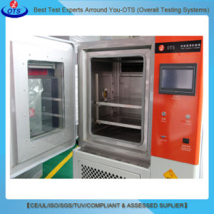 実験室のプログラム可能な一定した安定性の気候上の環境の温度の湿気テスト区域