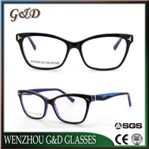 De In het groot Voorraad van uitstekende kwaliteit maakt tot Orde het Optische Frame van het Oogglas