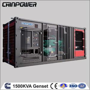 ダイナモ1500kVA Diesel Geerator