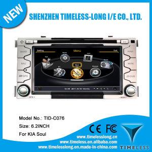 Automobile DVD per KIA Soul 2009-2012 con Costruire-nella chipset RDS BT 3G/WiFi DSP Radio 20 Dics Momery (TID-C076) di GPS A8