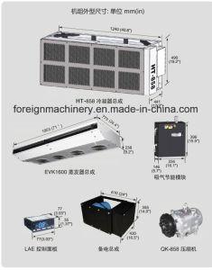 高品質の冷却ユニットQk858