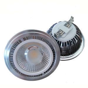 12W 12V AR111 G53 Base COB LED Light