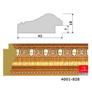 額縁、金PSフレームの鋳造物