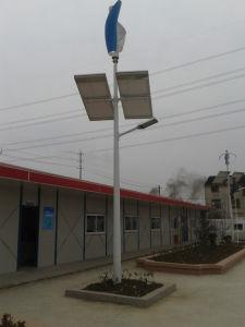 ホームのための100つのワット12V 24Vの風発電機