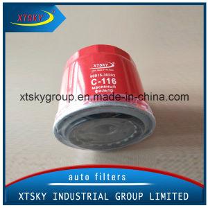 CentrifugaalFilter Van uitstekende kwaliteit 90915-30003 van de Olie van de Fabrikant van de Delen van Xtsky Auto