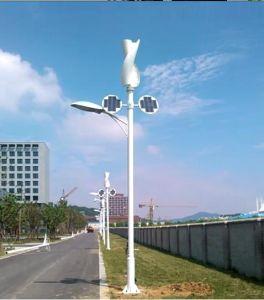 바람과 태양 혼성 시스템