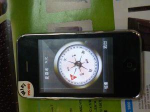 PK168 WiFi Handy mit Java und einem Casd