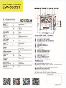Kovo Diesleの溶接装置