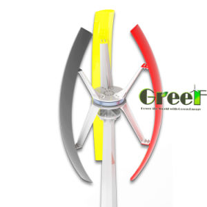 1Kw 150rpm de la turbina de baja velocidad del viento Inicio