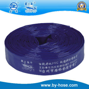 2  50mm 2bar-8bar pvc Blue Discharge Hose