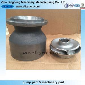 砂型で作るステンレス鋼または炭素鋼の水ポンプボール