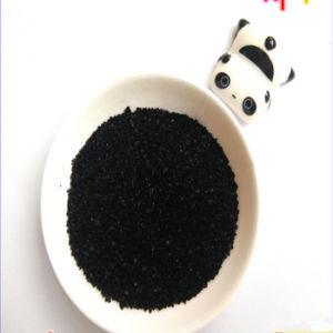 織物の染料の使用のための硫黄の黒200%年