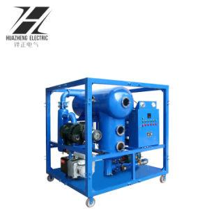 絶縁オイルフィルタに掛ける機械二重段階の真空の変圧器の油純化器