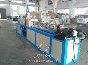 75タイプFushiのフルーツのPEの泡の純作成機械