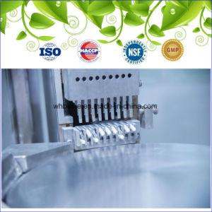 Multivitaminのカプセルの工場のための食餌療法の補足のビタミン