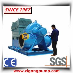 Haute efficacité centrifuge d'aspiration double horizontal Split boîtier (cas), la pompe
