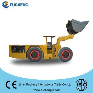 中国は連結された4m3に地下のディーゼル石のトンネルのローダーを作った