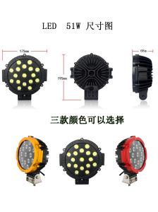LED 51W de las luces de trabajo de ingeniería de luces de trabajo de los vehículos off-road High-Power las luces de color blanco amarillo azul