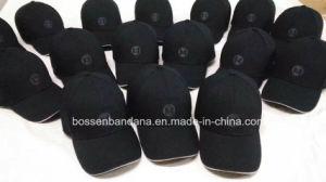 OEMはロゴの3Dによって刺繍された昇進の綿のあや織りの野球帽をカスタマイズした