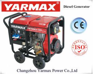 저잡음 공기에 의하여 냉각되는 열린 구조 디젤 엔진 발전기 세트 Genset Ym9500eb-II
