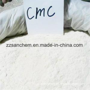 2017 Heet verkoop Carboxyl MethylCellulose/CMC voor Detergent Rang met Beste Prijs
