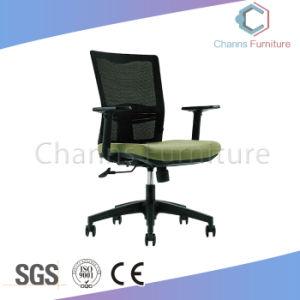現代オフィス用家具の赤い回転イス