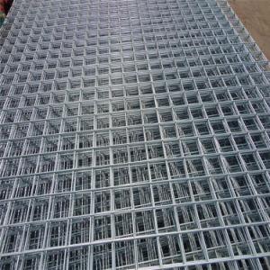 最上質の電流を通された溶接された鉄の金網か正方形の網