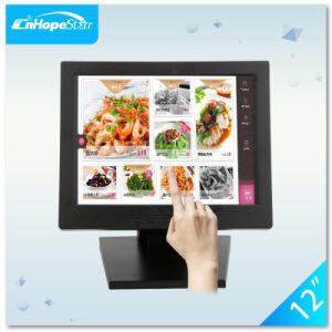 monitor de ecrã táctil Resistivo de 12 polegadas com USB DVI HDMI