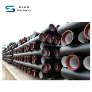 직업적인 제조자 중국에서 연성이 있는 철 관 그리고 이음쇠