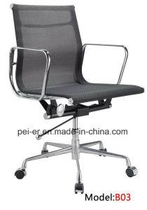 オフィスの網のホテルの金属マネージャの会議または会合の椅子(PE-B11)