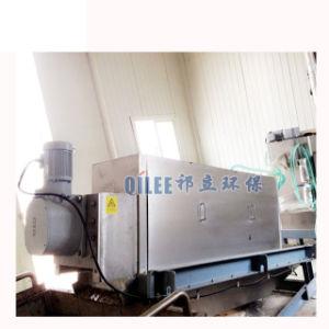 Превосходные напитки канализации винт загуститель осадка сточных вод
