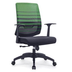 アルミニウムベースが付いている最もよい品質の網の背部作業椅子