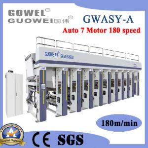 Hochgeschwindigkeits7 Farben-Zylindertiefdruck-Drucken-Maschine des Motor8 mit 180m/Min