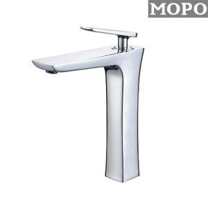 浴室の衛生製品の真鍮の洗面台の水栓