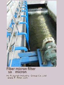 Волоконно-микронный фильтр