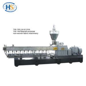 中国のカラーMasterbatchの微粒の放出機械製造業者