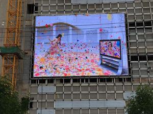 [فولّ كلور] [لد] عرض يعلن لوح خارجيّة