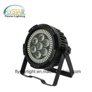 Effekt-Lichter 7PCS 15W mini flacher NENNWERT kann beleuchten