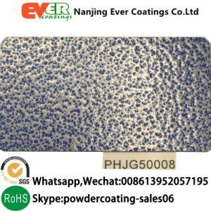 静電気のスプレーのエポキシポリエステル粉のコーティング