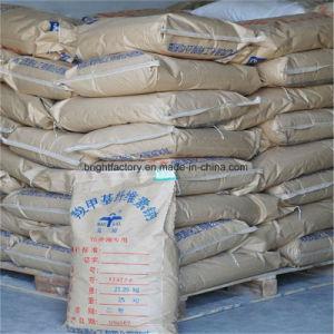 Горячие продажи CMC порошок 9004-32-4 промышленного класса CMC Carboxy метил целлюлозы в Китае