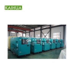 販売の産業250kw/312.5kVA防音のディーゼルGenset